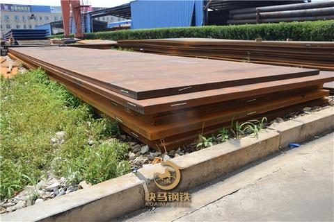 3月5日建材走势预测:高位成交跟进不足耐候钢绣板